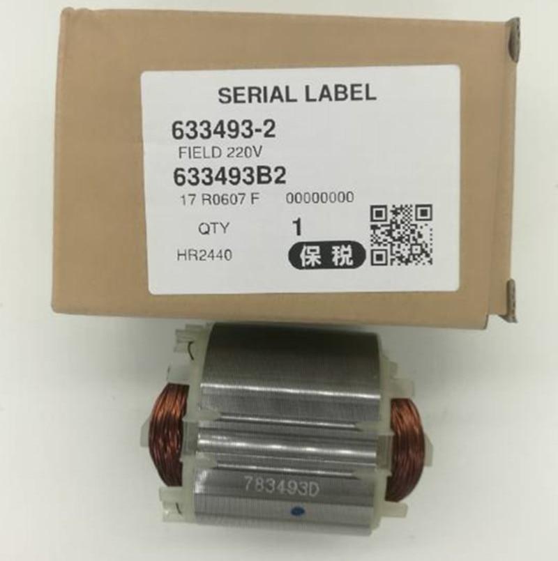 220-240V Field Stator 633488-5 633493-2 for MAKITA HR2450A HR2450T HR2440 HR2440F HR2450 HR2450FT HR2450F HR2432 HR2020