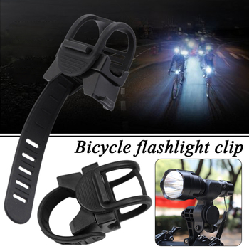 Silicone Bicycle Mount Durable Bicycle Light Clip Practical Movement Bike Part Flashlight Bracket Bicycle Clip Dropshipping leather