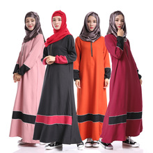 Abaya Muslim long Dress turkish women clothing Islamic clothes for women robe musulmane Jibabs and abayas