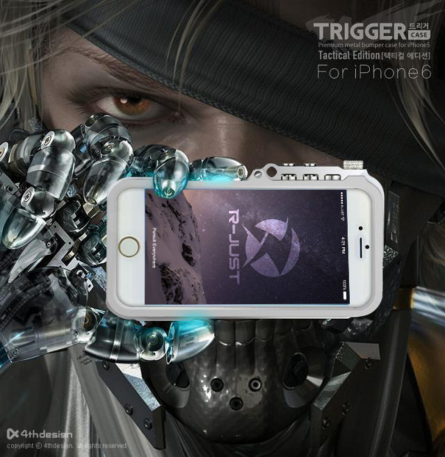 Trigger Metal Bumper For iPhone 6 (2)