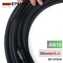 2013 очень высокое качество AN10 хлопок над оплеткой топлива/масла шланг трубы, светильник вес, 30 метров рулон TK-HYG10