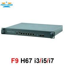 Причастником F9 1U сетевой сервер брандмауэр устройство с Intel i3 3220 H67SL 6* Intel 82583V 2* SFP