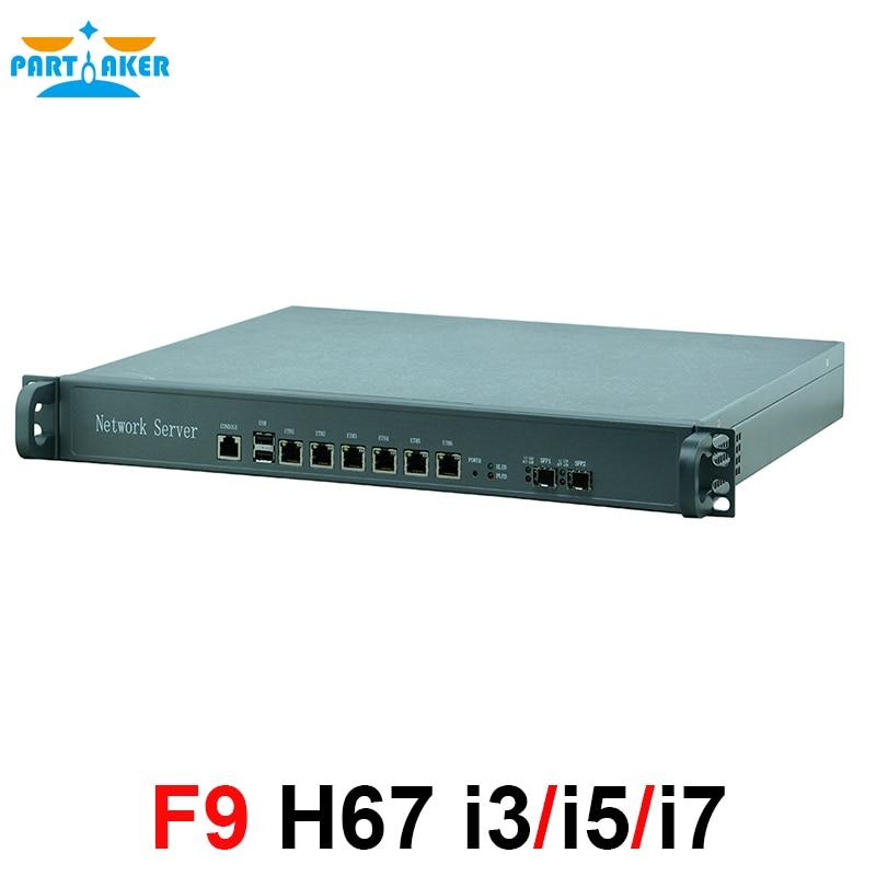 Partaker F9 1U Network Server Firewall Appliance With Intel i3 3220 H67SL 6* Intel 82583V 2*SFP network routers with 6 intel pci e 1000m 82574l gigabit lan intel dual core i3 3220 3240 3 3ghz with mikrotik ros 2g ram 32g ssd