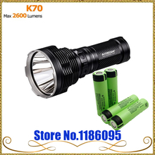 2017 new ACEBEAM K70 super bright CREE XHP35 HI 2600 lumens LED flashlight 1300M long-range patrol camping hunting