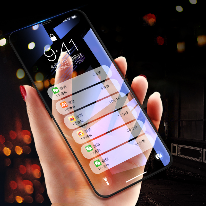 0 3MM Screen Protector Tempered Glass For iPhone 8 7 Plus 5D Curved Full Cover Protective Toughened Glass Film For iPhone X 10 in Phone Screen Protectors from Cellphones Telecommunications