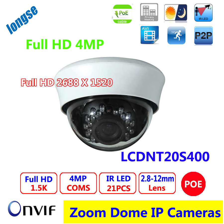 4MP IP Camera with POE 1 3 CMOS Sensor OV4689 2 8 12mm varifocal lens 20m