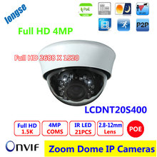 4MP IP Camera with POE 1/3″ CMOS Sensor OV4689 2.8-12mm varifocal lens 20m Night vision HD Dome camera