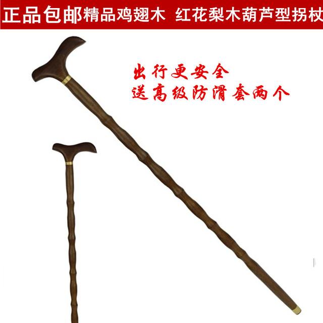 Madera de madera de caña bastón muletas liderando la civilización antigua civilización antigua de madera, palo, palo de batalla Walker