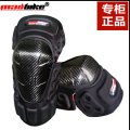 Free shipping  motorcycle removable protection to protect the knee drop off-road protective gear h