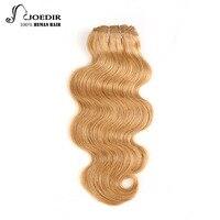 Joedir Brazilian Body Wave Human Hair Bundles 100g Blonde Color 27# Burgundy Bundles 100%Remy Hair Free Shipping