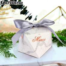 "OurWarm ""Thanks"" Marbling Style Candy Boxes Wedding Favors and Gifts Box Party Supplies Baby Shower Paper Chocolate Boxes package(China)"