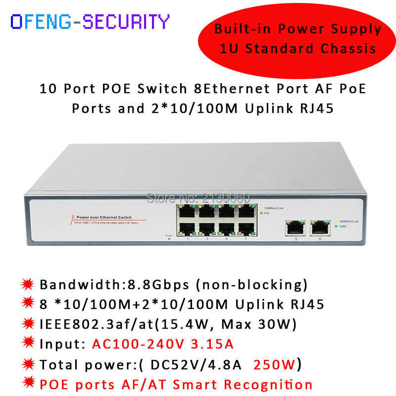 10-Port 10/100M POE Switch, 8Port POE, 2Port 10/100M Uplink, IEEE 802.3af/at, PoE output 15.4W Budget 250W cctv 4 port 10 100m poe net switch hub power over ethernet poe