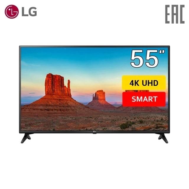 ТВ СВЕТОДИОДНЫЙ LG 55UK6200 4K Smart tv 5055 дюймов tv 0-0-12 dvb dvb-t DVB-T2 цифровой