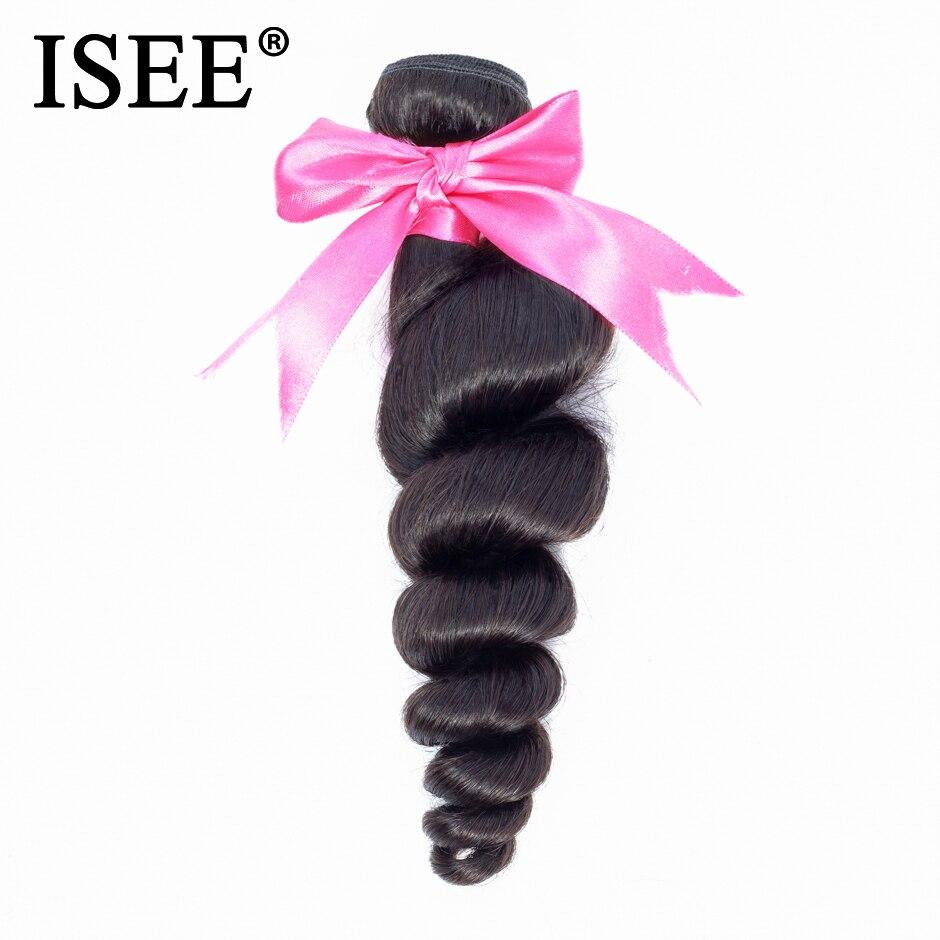 ISEE волосы бразильский свободная волна 100% человеческих волос Связки Необработанные натуральная наращивание волос Природа Цвет Бесплатная ...