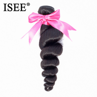 ISEE HAIR Brazilian Loose Wave 100% Human Hair Bundles Unprocessed Virgin Hair Extension Nature Color Free Shipping Can Be Dyed