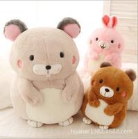 70cm,Creative cartoon bear rabbit Hamster cute doll plush toy, birthday gift