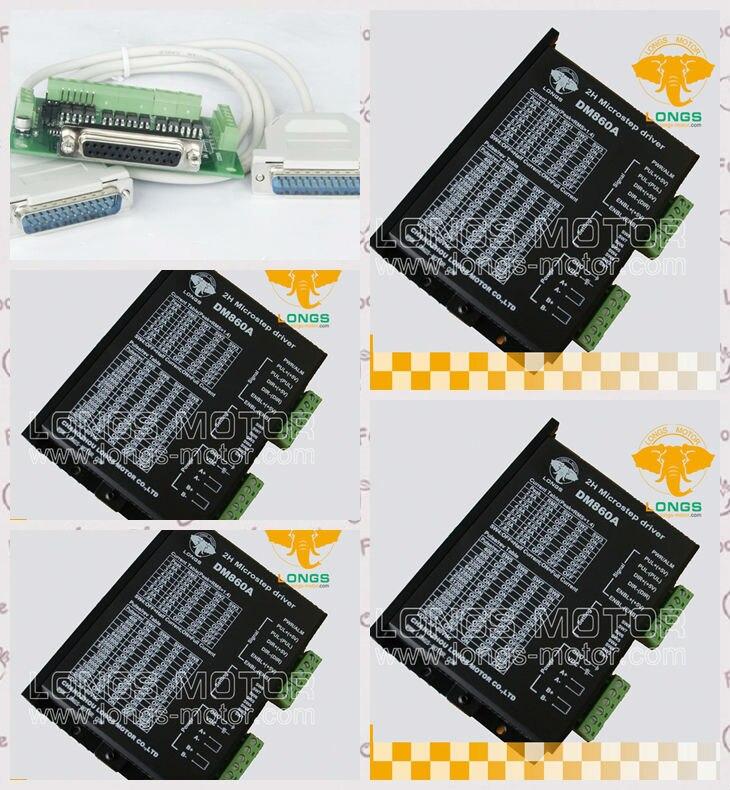 Stepper motor driver digital controller 4PCS DM860A peak 7 8A 256 micsteps 24VDC 80VDC CNC Router