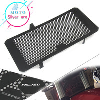 Black Motorcycle Accessories Radiator Guard Protector Grille Grill Cover For HONDA NC700 NC750 X S NC700S