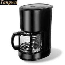 Fully automatic coffee maker can be used to make tea machine keep drip