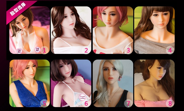 The head of 158CM font b sex b font font b doll b font