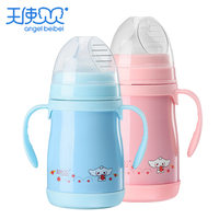 Baby Cup Leren Voeden Drinkwater Melk Stro Thermos Cup Met Handvat Fles Kids Infant Sippy Training Care rvs