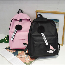 Girl school bag collage student backpack campus with hair ball backpack New trend shoulder Leisure bag campus backpack