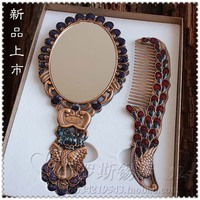 Peacock Shuzhuangjing Gift Gift Beauty Mirror Complex Classic Portable Cosmetic Mirror Comb Suit