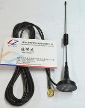 Darmowa wysyłka SIM300 SIM908 SIM900 GSM antena (900-1800 MHZ \ 16 cm) SMA męski głowy interfejs