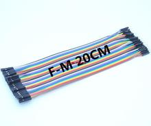 40pcs,New 20cm 2.54mm 1pin female to male jumper wire Dupont cable for_Arduino