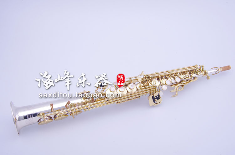 Professionnel Japon YANAGISAWA S9930 B (B) Saxophone Soprano D'instruments Saxo En Laiton argenté Avec Étui, embouchure