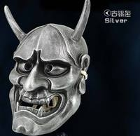 Big Size White Resin Japanese Buddhist Evil Oni Noh Hannya Mask Masquerade Halloween Cosplay Dancing Party Masks Free Shipping