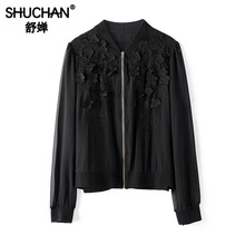 Shuchan Summer Women Bomber Jacket Appliques Embroidery Floral Office Lady Black Natural Silk High Quality Tops R10627