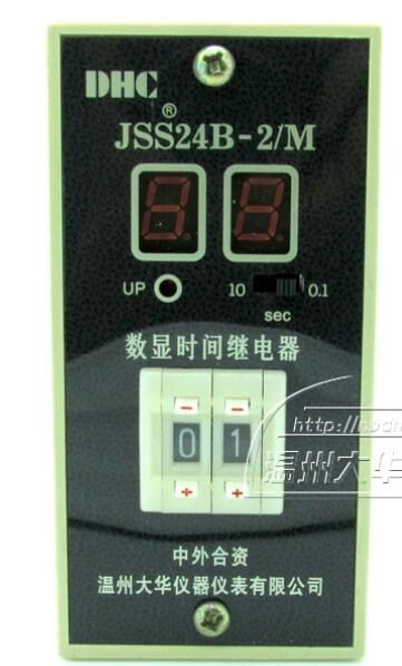 DHC Wenzhou Dahua two-digit digital time relay JSS24B-2 / M three time can be set wenzhou dahua digital time relay dh14s h with instantaneous delay 3 time led indication