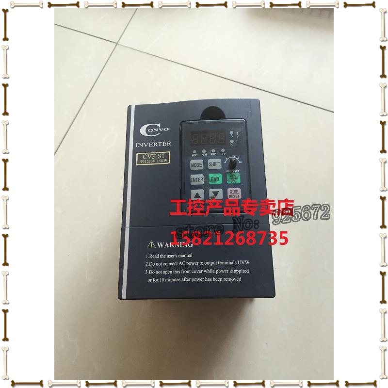 Kangwo CONVO inverter CVF-S1-2S0015B 1.5KW 220V test kits have been good!Kangwo CONVO inverter CVF-S1-2S0015B 1.5KW 220V test kits have been good!