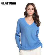 Large Size Women's Sweater V-neck Knit Pullover Sweater Autumn Female Casual Sweater New Loose Sweater SW883