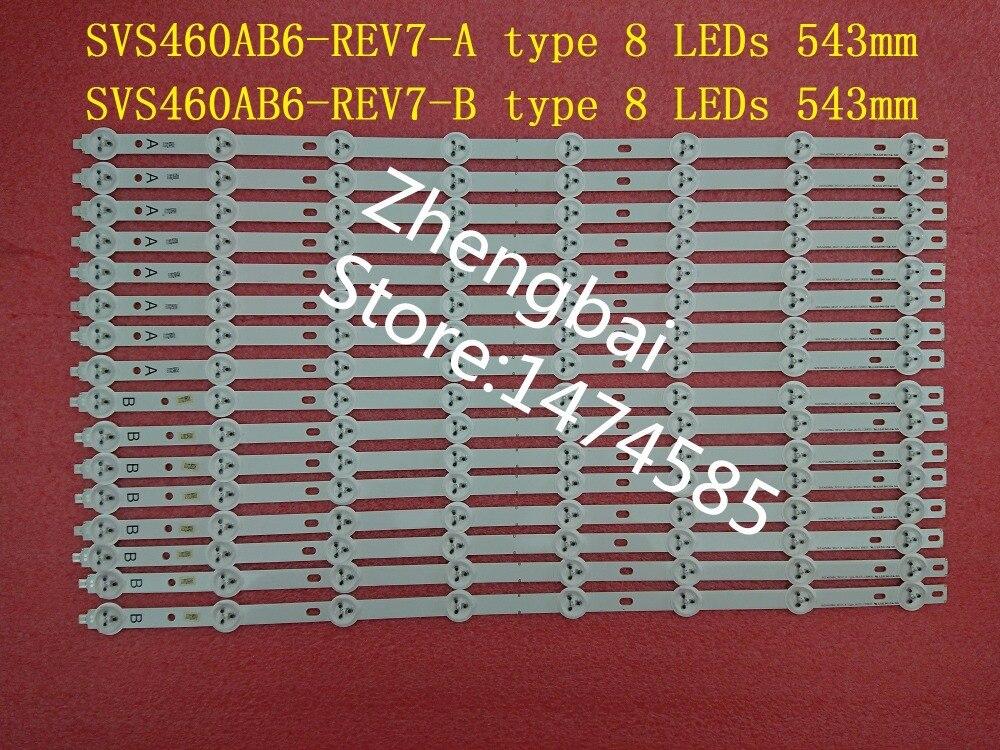 new-16-pieces-8-a8-b-46-lti460hn09-led-strips-svs460ab6-rev7-a-b-type-8led-130820-8-leds-543mm
