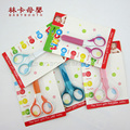 2017 Real New Sale Solid High Quality Baby Nail Scissors Cover Newborn Safety Clipper Colourful Single Package Free Shipping