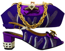 Italian Style Shoes with Matching Bag 2017 New Design Purple African Shoes and Bags Italian Shoes and Bag Set MM1023