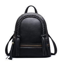 QISU Super Deal Women's cow Leather backpack knit school bag