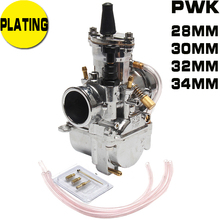 Brand New PWK Carburetor With Power JetPWK Plating Silver 28mm 30mm 32mm 34mm Motorcycle Accessories