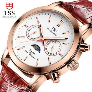 TSS gold shell flour quartz watch men watch three pin 50m waterproof sports watch 24 hours