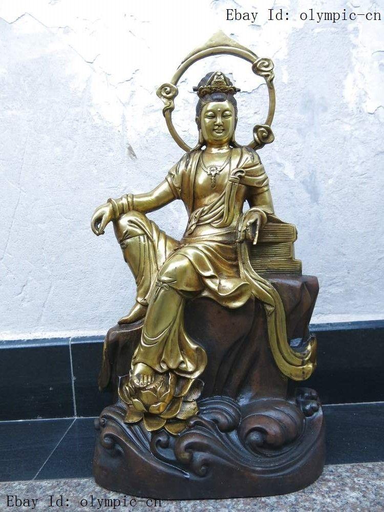 20 China bronze gild Buddhism comfortable Kwan-yin buddha Sculpture statue20 China bronze gild Buddhism comfortable Kwan-yin buddha Sculpture statue