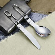Tiartisan 304 Stainless Steel Outdoor Camping Trip Picnic Tableware, Folding Fork, Knife