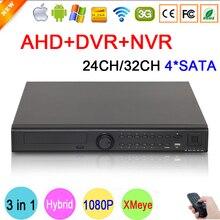 HI3531A XMeye 32CH,24CH four SATA 1080P/1080N/960P/720P/960H three in 1 Hybrid NVR AHD DVR Surveillance Video Recorder Free Transport