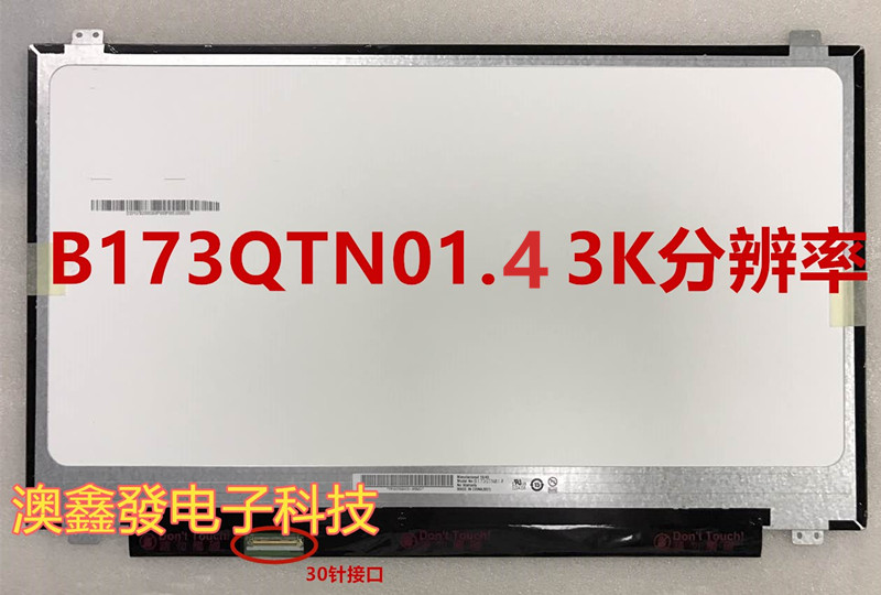 B173QTN01.4 для Alienware 17 R4 120 Гц 120 Гц pantalla LCD pantalla LED 2560x1440 wqhd 40Pin 3D 17,3