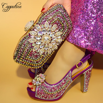 Capputine New Arrival Flowers Stone Crystal Shoes And Bag Set Fashion African High Heels Shoes And Bag Set For Wedding Dress