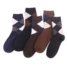 4cb228ef189a 5Pair Mens Ankle Socks Chausettes Homme Meia Masculina Odd Future  Compression Socks Mens Dress Socks Calcetines