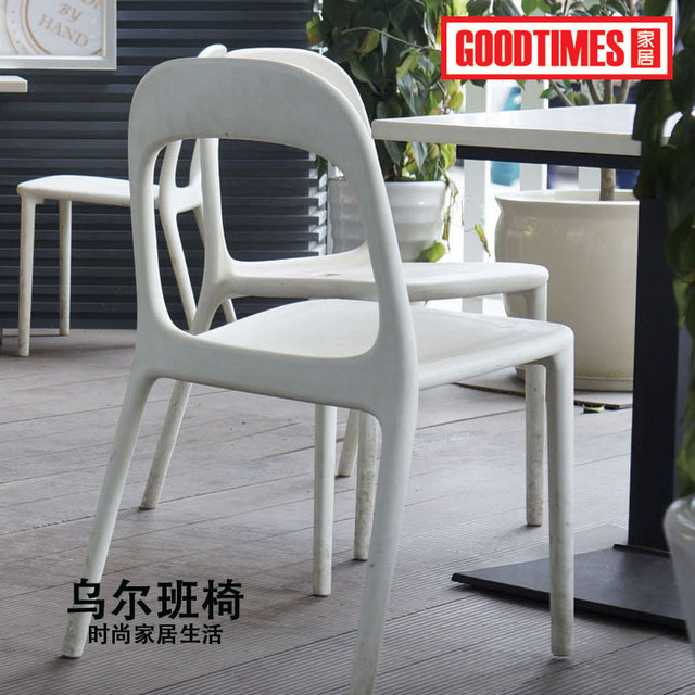 Ordinaire IKEA Chair Chair Casual Fashion Minimalist Modern Office Chair Plastic Chair  Designer Chairs Urban Chairs Promotions