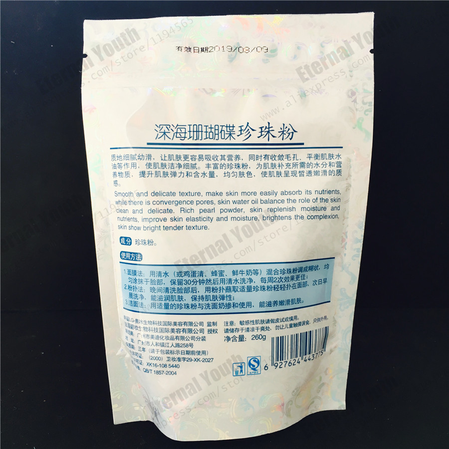 Natural Deep Sea Ocean Pearl Powder Pure Seawater Whitening  Firming 260g  Your Own Mask  Beauty Salon Equipment