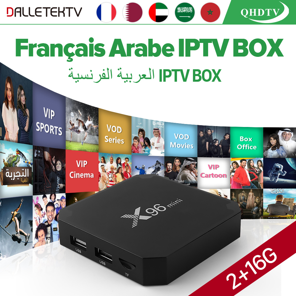 X96 mini IPTV France Arabic TV Receiver Android 7.1 2GB 16GB Media Player Amlogic S905W Quad Core Wifi QHDTV France Arabic IPTV